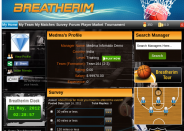 Breatherim